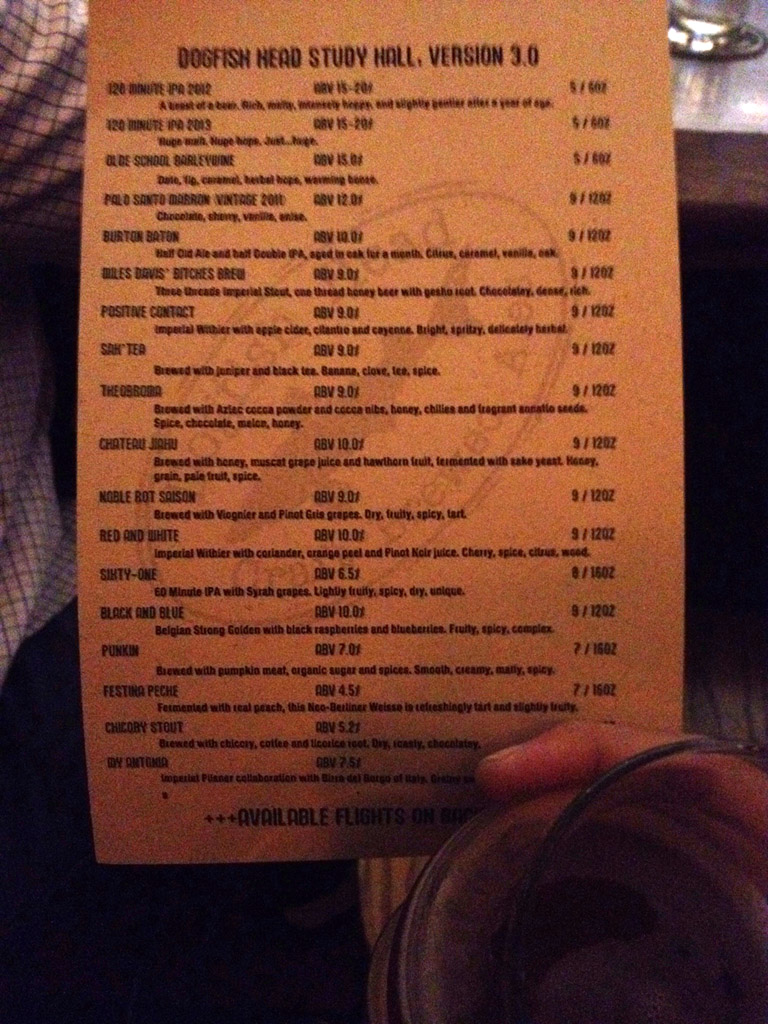 Dogfish Head Study Hall 3.0 Menu